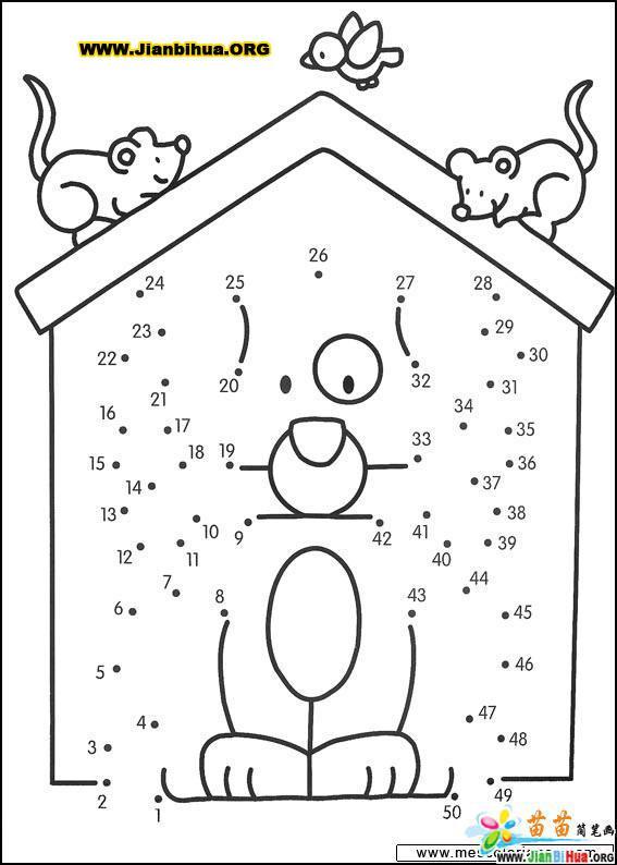 20张数字组成的简笔画图片系列六(第16张)