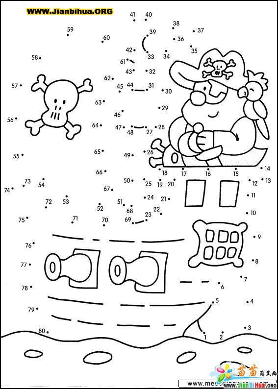 资料,古代人物白描图片作品51张,直升机简笔画简单画法,滑雪运动员简