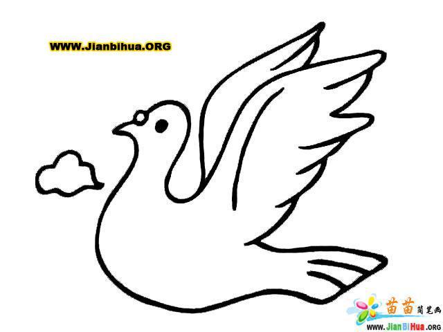 喷泉上有鸽子的简笔画,鸽子简笔画,鸽子简笔画图片大全,鸽子的简笔画