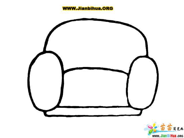 人物简笔画(坐在沙发上)