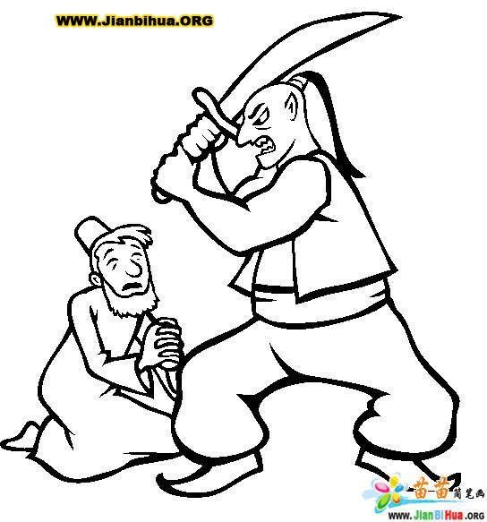卡通人物小女孩简笔画图片作品15张; 一千零一夜2; 类 别: 神话人物简