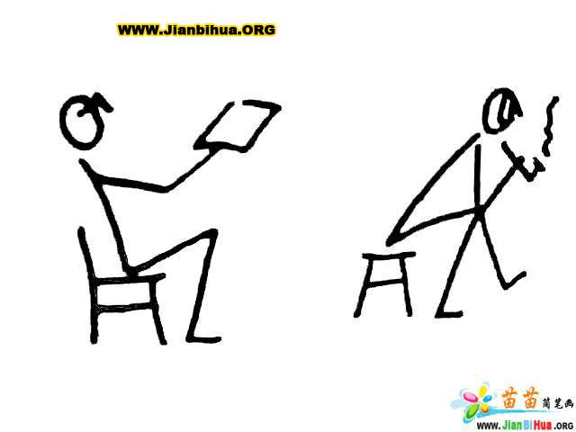 人物姿势简笔画12张 看书 吸烟简笔画 弹凑乐器
