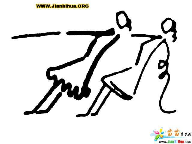 人物姿势简笔画12张——看书
