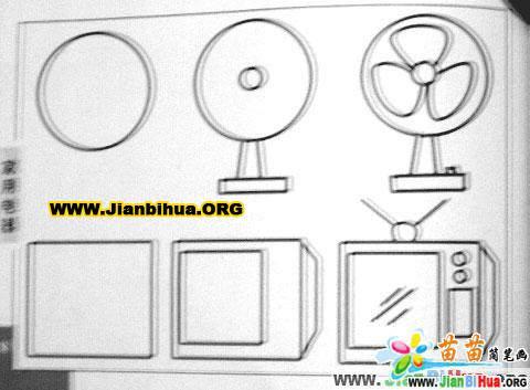 家用电器简笔画图片2张