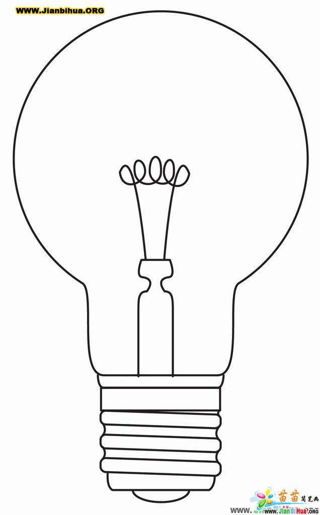 电灯泡简笔画2张 第2张