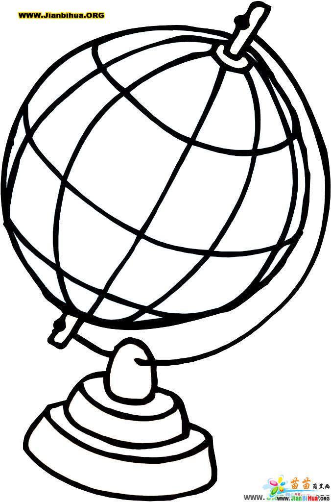 地理简笔画图片 地球仪