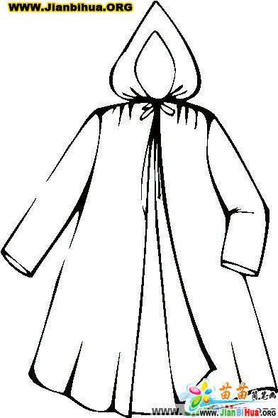 生活用品雨衣简笔画