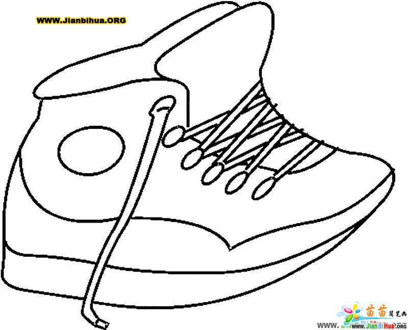 幼儿简笔画鞋子图片_鞋子创意简笔画图片