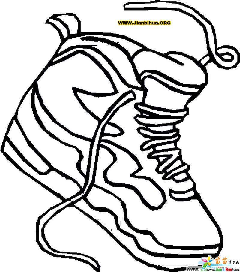 鞋的简笔画画法 运动鞋7张 第5张