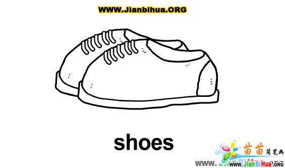 鞋子简笔画的画法3张