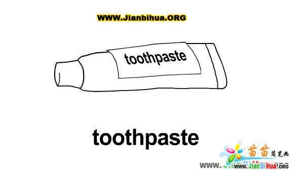 牙刷和牙膏简笔画图片