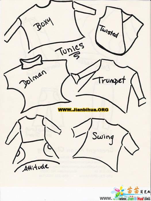 各种衣服的简笔画画法7张 第3张