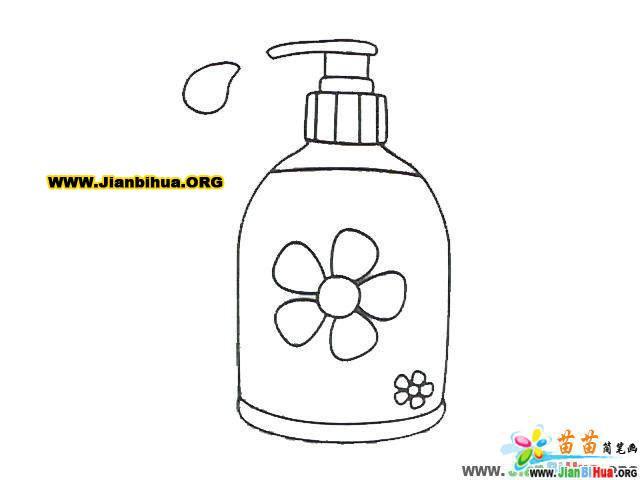 洗手液简笔画的画法