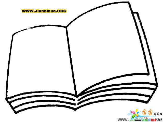手绘书本封面设计线稿