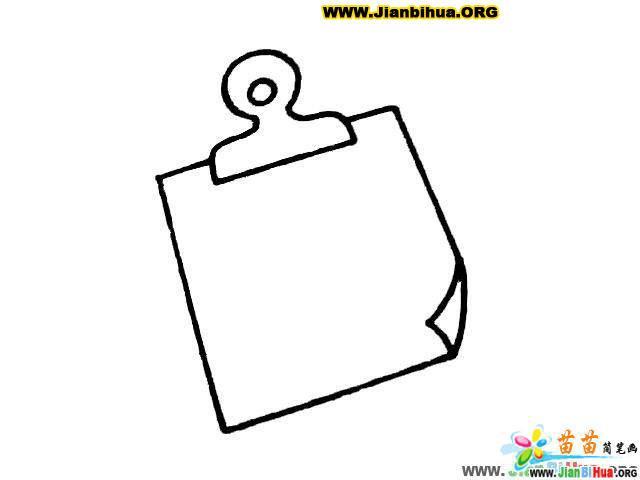 学习用品夹板简笔画图片图片