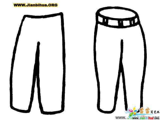 裤子简笔画图片4张 服装服饰类 第5张