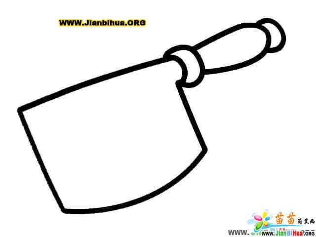 小学常用刀简笔画 平底锅简笔画 箱子简笔画 提包简笔画