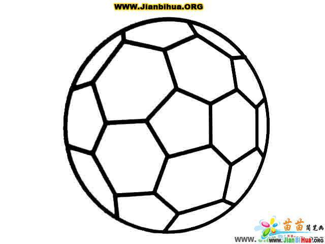 冰箱简笔画 沙发简笔画 排球简笔画 足球简笔画图片 第4张