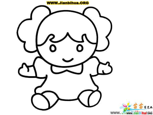 卡通娃娃简笔画怎么画卡通娃娃简笔画大全壮族娃图片