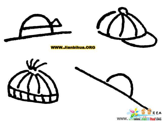 帽子的简笔画画法