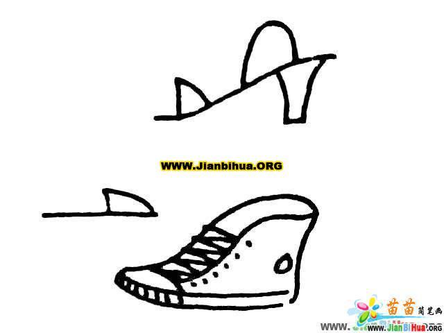 鞋子简笔画的画法3张(第2张)