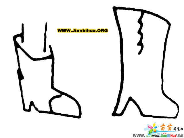 鞋子简笔画的画法3张 第3张