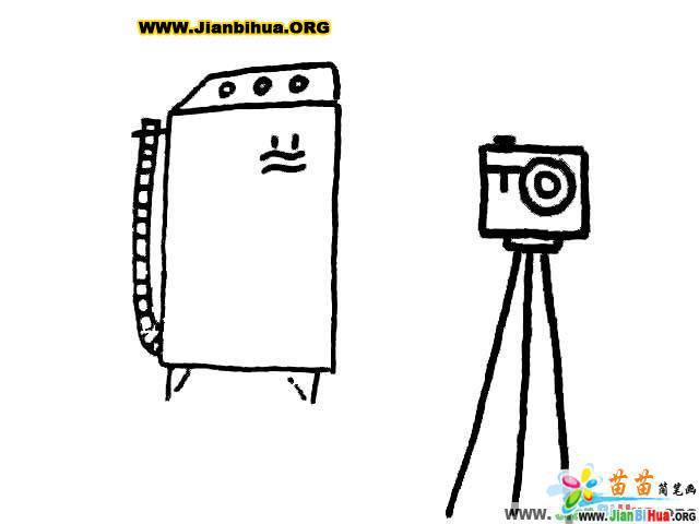 洗衣机与照相机简笔画图片