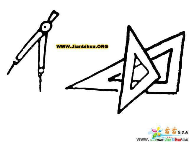 刷子简笔画 望远镜简笔画 地球仪简笔画 跳绳简笔画 三角板简笔画 圆规
