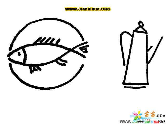 简笔画/类别:厨具卫具简笔画图片张数:8张上传者:郑改锋尺寸:...