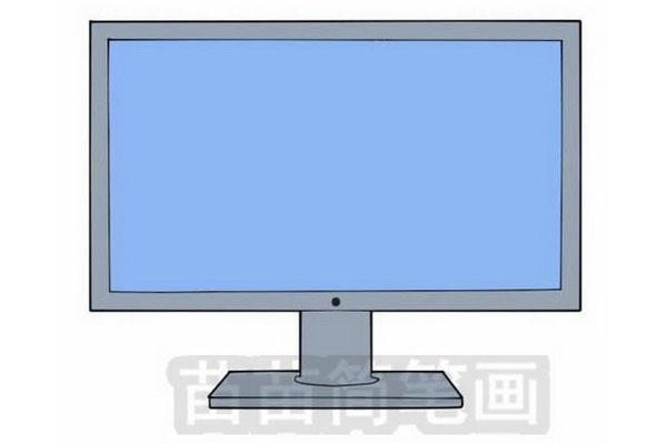 电脑屏幕简笔画