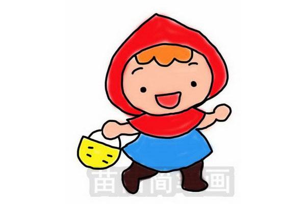 小红帽简笔画