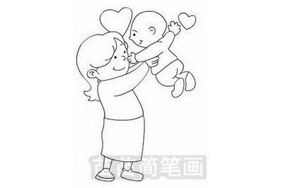 妈妈抱孩子简笔画