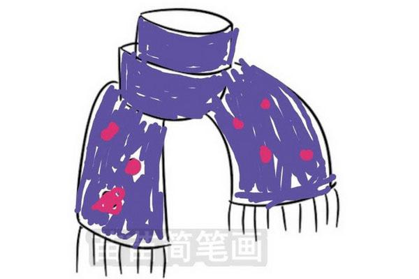 围巾简笔画