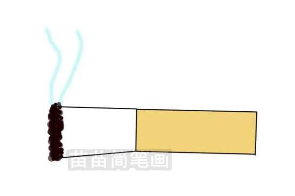 香烟头简笔画