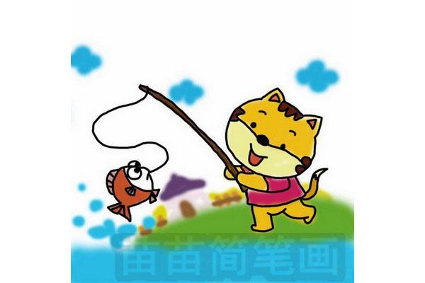 小猫钓鱼简笔画