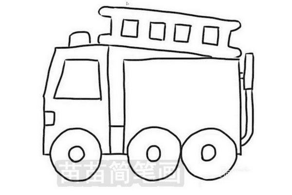 消防车简笔画