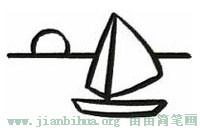 帆船和日出简笔画
