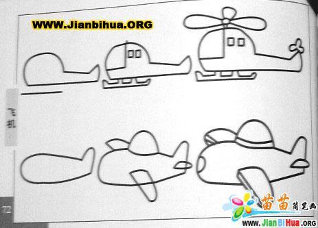 飞机简笔画的画法9张(第2张)