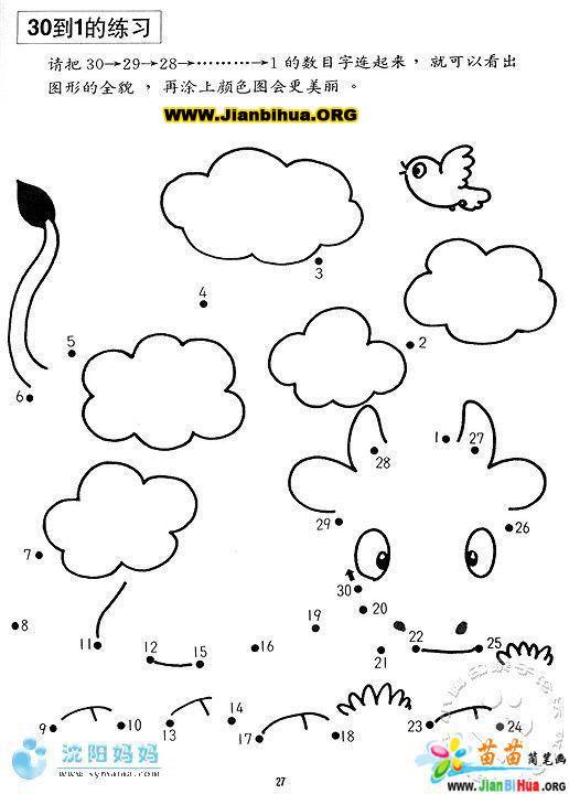 打印儿童简笔画飞机图 儿童简笔画大全图片