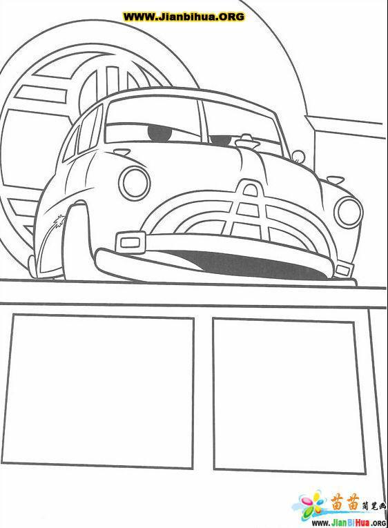如何画卡通公共汽车简笔画图片教程2张 第2张