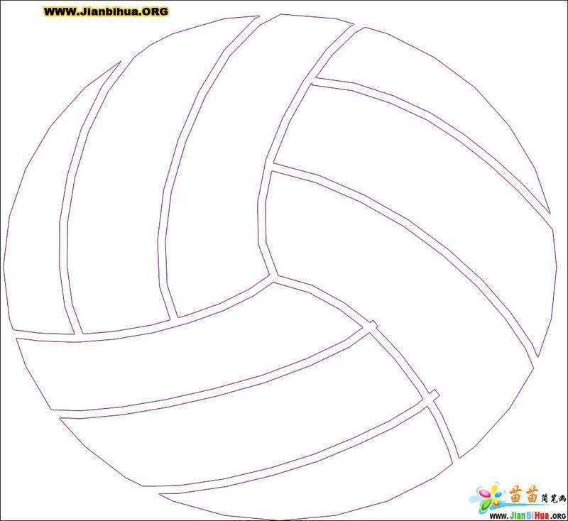 排球运动简笔画图片2张 第2张