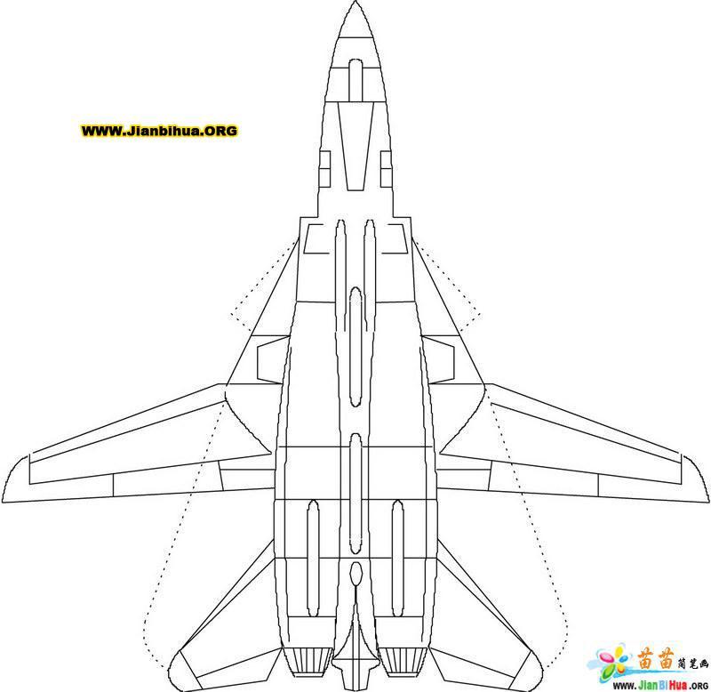 飞机简笔画的画法——轰炸机10张(第9张)