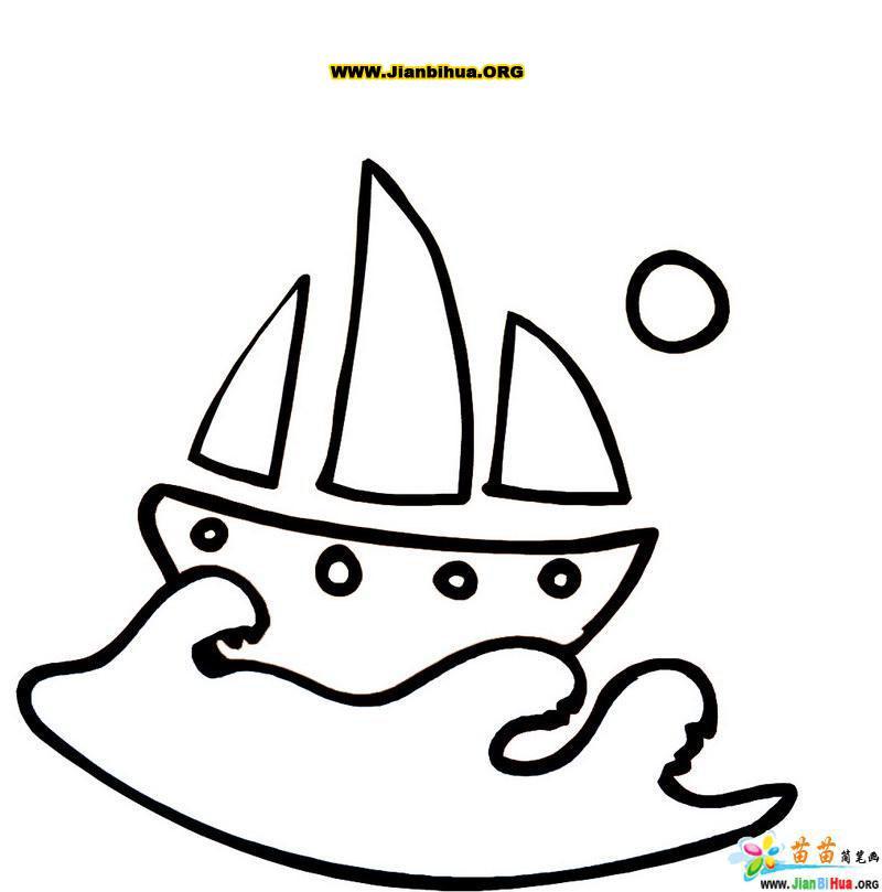 帆船简笔画   帆船   儿童简笔画图片大全;