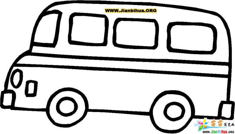 公共汽车简笔画图片5张