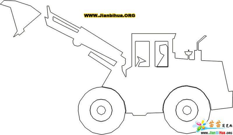 工程车简笔画图片 挖掘机9张 第2张
