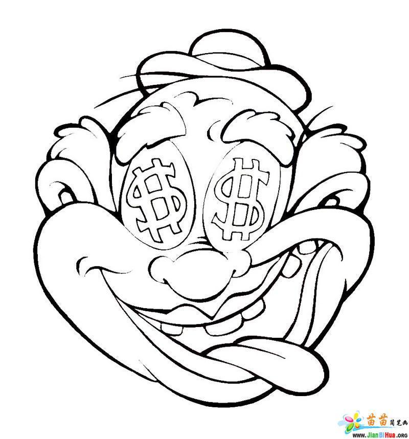 56个民族娃娃简笔画; 肯德基薯条简笔画图片; 关于钱的(铅笔画)简笔画