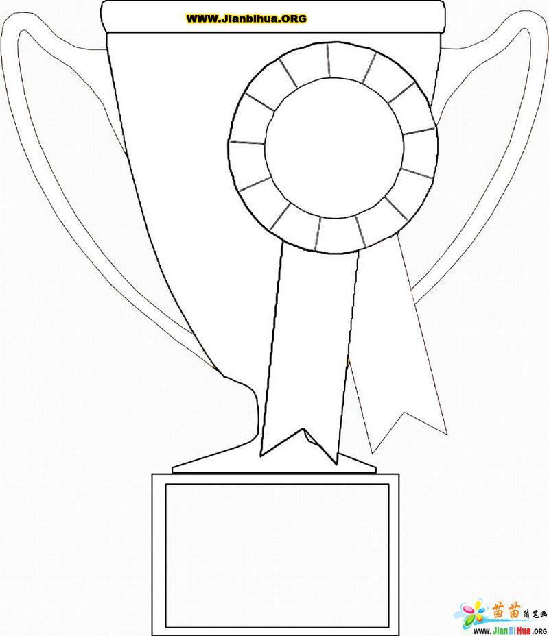 獎杯簡筆畫圖片—體育.