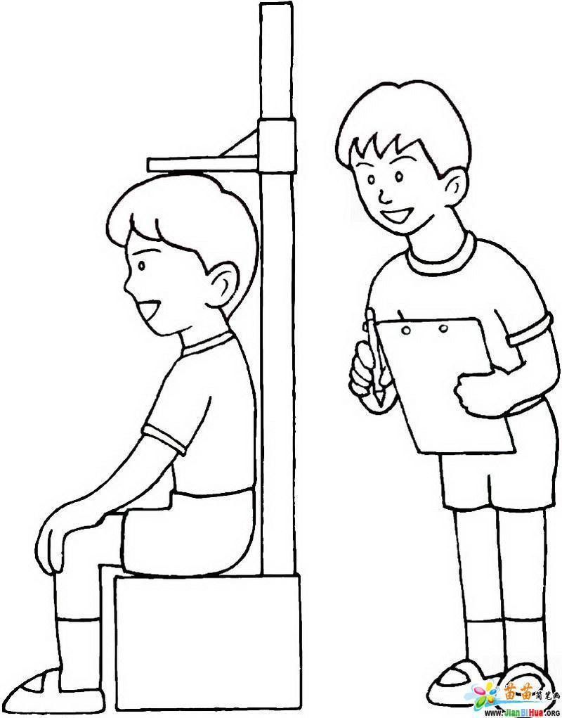 儿童量身高的简笔画图片