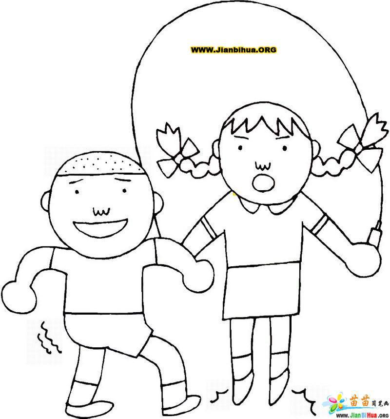 学生跳绳简笔画图片