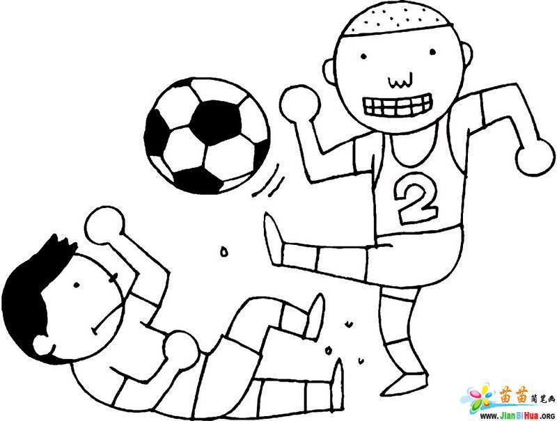 踢足球踢倒人的简笔画